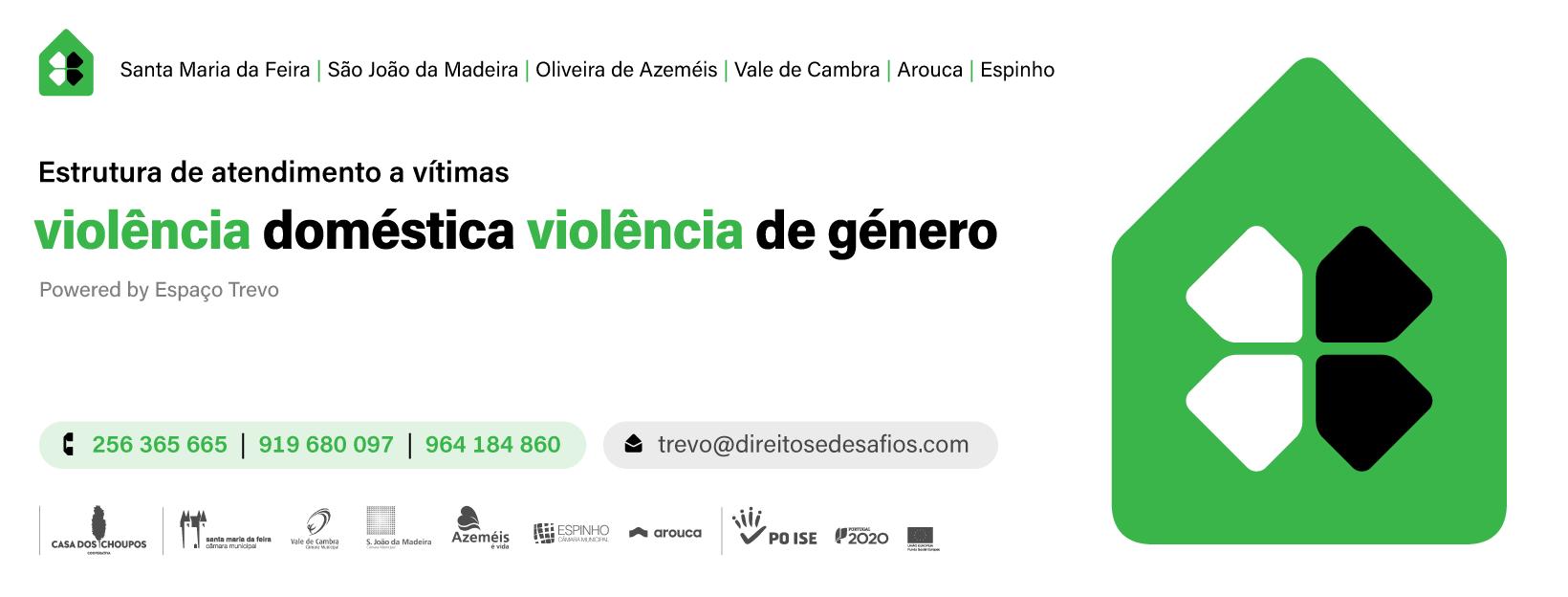 GABINETE DE APOIO A VÍTIMAS DE VIOLÊNCIA DOMÉSTICA E DE GÉNERO